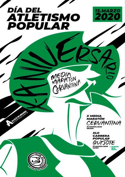 Media Maratón Alcalá de Henares