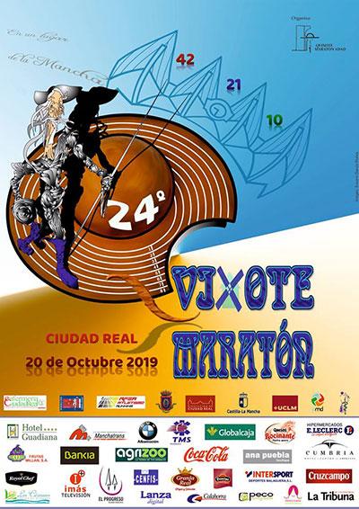 Media Maratón Ciudad Real