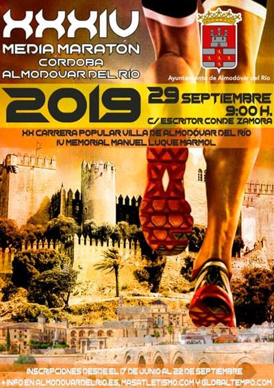 Media Maratón Córdoba Almodóvar del Río
