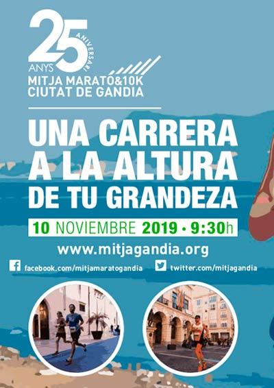 Media Maratón Gandía