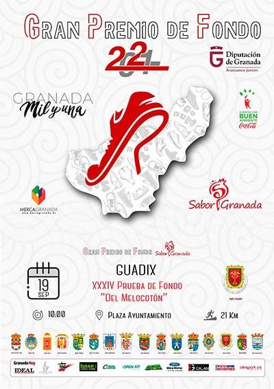 Media Maratón Guadix
