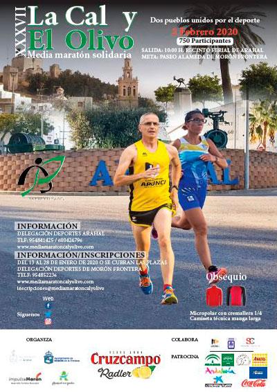 Media Maratón Morón de la Frontera
