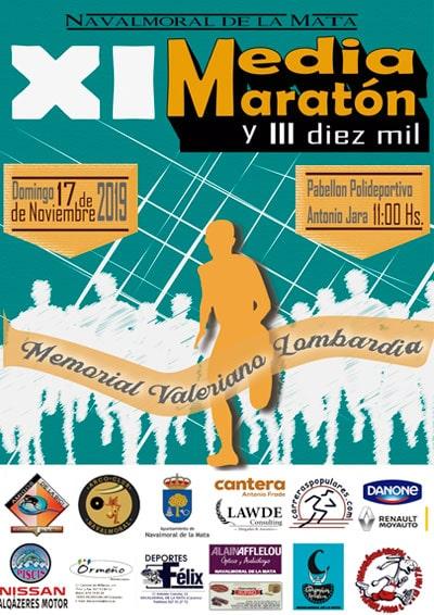 Media Maratón Navalmoral de la Mata