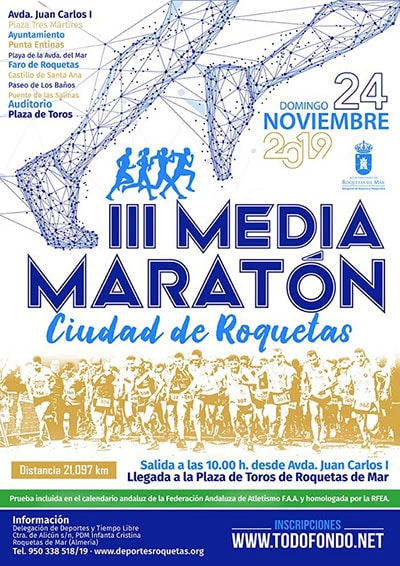Media Maratón Roquetas de Mar