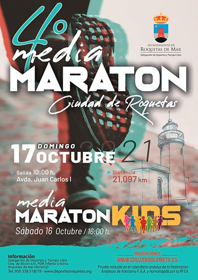 Media Maratón Roquetas de Mar