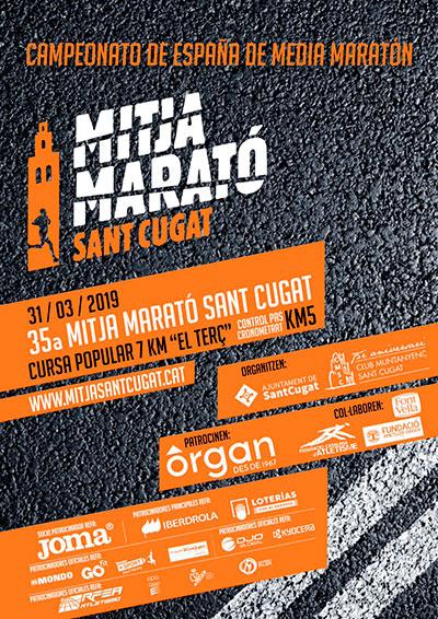 Media Maratón San Cugat del Vallés 2020