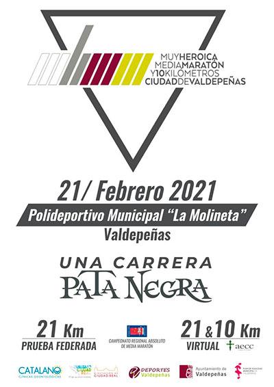 Media Maratón Valdepeñas